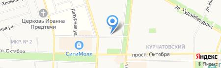 Травмпункт на карте Стерлитамака