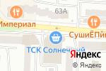 Схема проезда до компании Tian De в Стерлитамаке