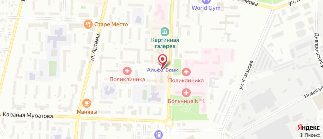 Карта расположения пункта доставки Стерлитамак Коммунистическая в городе Стерлитамак