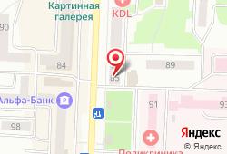 Диагностический центр МРТшка в Стерлитамаке - улица Коммунистическая, 85а: запись на МРТ, стоимость услуг, отзывы