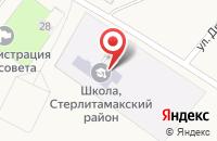 Схема проезда до компании Средняя общеобразовательная школа в Новом Барятино