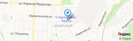 Алсу на карте Стерлитамака