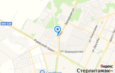 Местоположение на карте пункта техосмотра по адресу Респ Башкортостан, г Стерлитамак, ул Западная