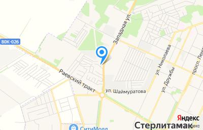 Местоположение на карте пункта техосмотра по адресу Респ Башкортостан, г Стерлитамак, тер. ТСН Калинка