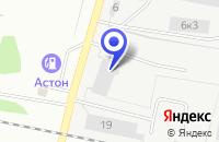 Схема проезда до компании ТД ДОБРЫНЯ в Сиве