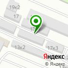 Местоположение компании Автостиль