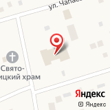 Красноярский сельский дом культуры
