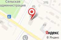 Схема проезда до компании Магазин автозапчастей в Наумовке