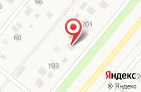Схема проезда до компании РусКонсалт в Зубово