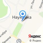 Наумовский сельский дом культуры на карте Стерлитамака