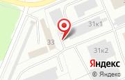 Автосервис Art`s в Стерлитамаке - Башкортостан, Черноморская улица, 33: услуги, отзывы, официальный сайт, карта проезда