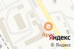 Схема проезда до компании Зухрушка в Геофизикове