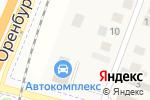 Схема проезда до компании Альянс в Чесноковке