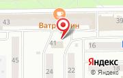 Автосервис НофелеТ в Стерлитамаке - Башкортостан, проспект Октября, 43: услуги, отзывы, официальный сайт, карта проезда
