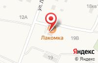 Схема проезда до компании Аптечный пункт в Наумовке