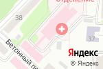 Схема проезда до компании Медсанчасть №11 им. С.Н. Гринберга в Перми