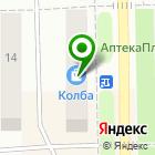 Местоположение компании Кухни+