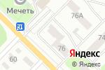 Схема проезда до компании Пермские экскурсии в Перми