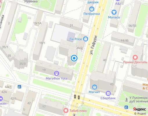 Управляющая компания «Александр» на карте Уфы