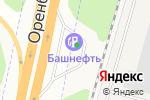 Схема проезда до компании Башнефть-Розница в Зубово
