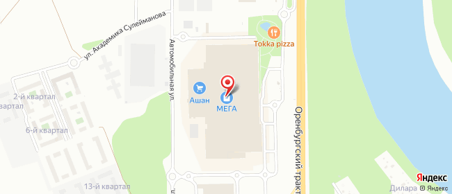 Карта расположения пункта доставки Билайн в городе Уфа