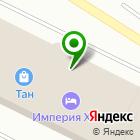 Местоположение компании 1-ая автошкола