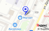 Схема проезда до компании МАГАЗИН АВТОЗАПЧАСТЕЙ РЕНАВТО в Стерлитамаке