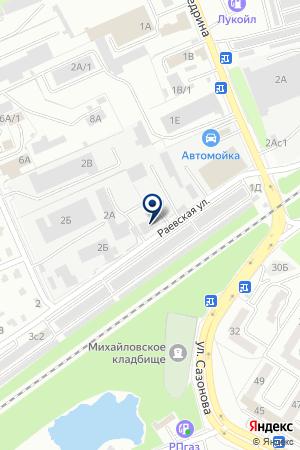 БАШБУМКОМ на карте Стерлитамака
