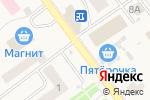Схема проезда до компании Автостоянка в Култаево