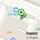 Местоположение компании Магазин гироскутеров, турников и велосипедов