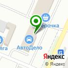 Местоположение компании АБКомплекс