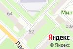 Схема проезда до компании ЭТЛ в Перми