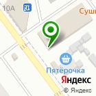 Местоположение компании Вольтаж