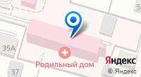 Компания Республиканский перинатальный центр на карте
