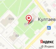 Совет депутатов Култаевского сельского поселения
