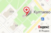 Схема проезда до компании Совет депутатов Култаевского сельского поселения в Култаево