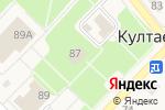Схема проезда до компании Пермский краевой многофункциональный центр предоставления государственных и муниципальных услуг в Култаево