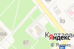 Схема проезда до компании Успех-Плюс в Култаево