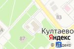 Схема проезда до компании Магазин цветов в Култаево