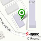Местоположение компании Управление пожарной охраны городского округа г. Уфа Республики Башкортостан