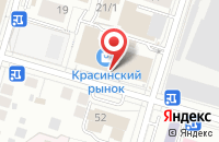 Схема проезда до компании Полиграфбланкдизайн в Уфе