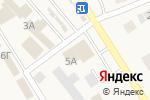Схема проезда до компании Новый вкус в Чесноковке