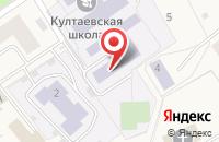 Схема проезда до компании Луч в Култаево