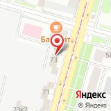 ООО Регион