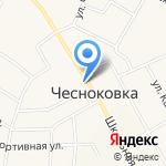 АкваЛюкс на карте Чесноковки