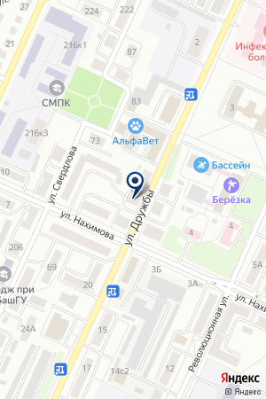 БАШСТРОЙСЕРВИС на карте Стерлитамака