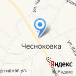У Гарика на карте Чесноковки