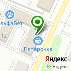 Местоположение компании Магазин новых и б/у автозапчастей