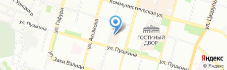 ДУСТАР на карте Уфы