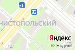 Схема проезда до компании Шаверма от души в Перми